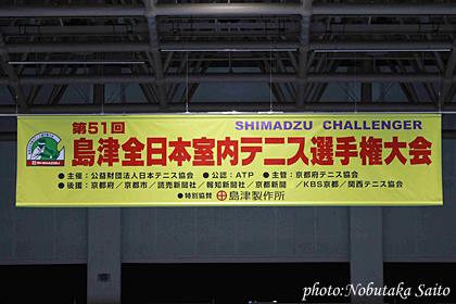 shimazu.jpg
